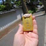 【風水パワースポット紹介 NO4】大阪府堺市「方違神社」 ~安心して移転、引越しをしたい時に~