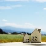 二世帯住宅の風水 ~ひとつ屋根の下で暮らす家造りのため気をつけたい3項目~